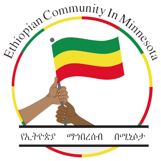 Ethiopian Community in Minnesota